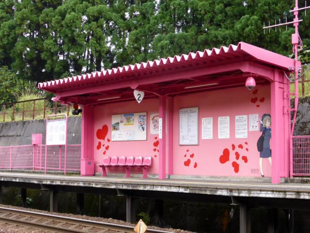恋山形駅2