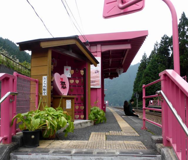 恋山形駅3