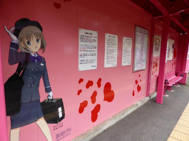 恋山形駅5