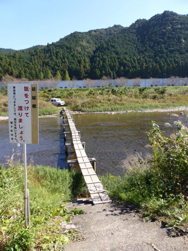 城下延城橋3