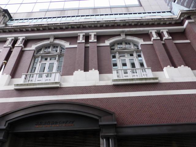 旧東京銀行集会所4