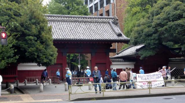 東京大学/赤門1