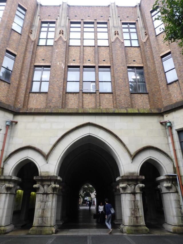 東京大学/その他2