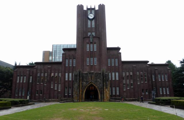 東京大学/安田講堂2