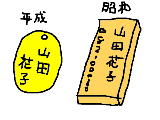 snap_tabutabu0321_2016760352.jpg