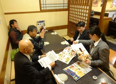 合同の役員会を開催し、土本前支店長の感謝会を