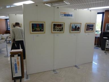 課題写真コンテスト入賞作品展