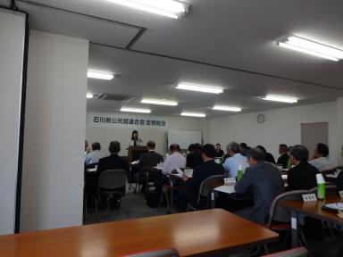定例総会で篠原研課長から激励の挨拶を