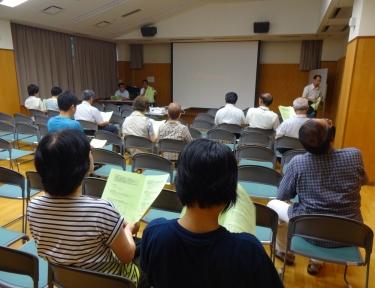 田上地区での説明と意見交換会