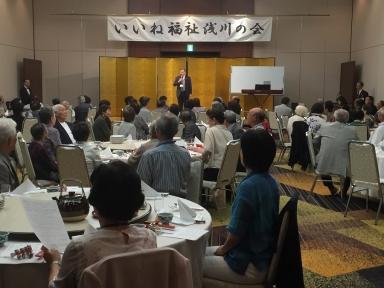竹山会長の激励の挨拶で開会