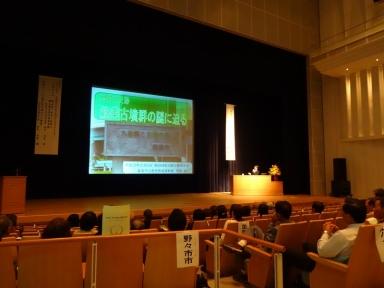 素晴らしい記念講演もありました。