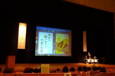 片山津公民館の素晴らしい活動発表