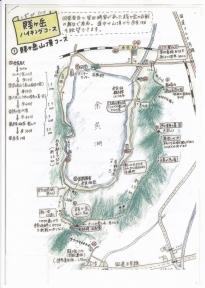 賎ヶ岳古戦場のパンフ