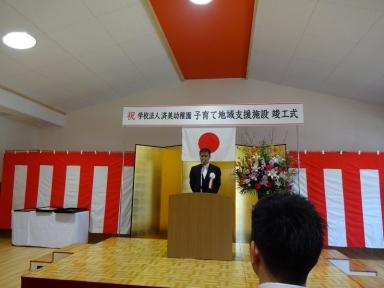 理事長の開会とお礼の挨拶