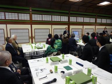 雪かきボランティア締結式が開会