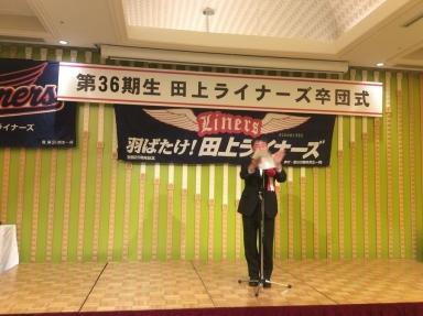 川畑学校長の素敵な挨拶と応援会に大拍手が