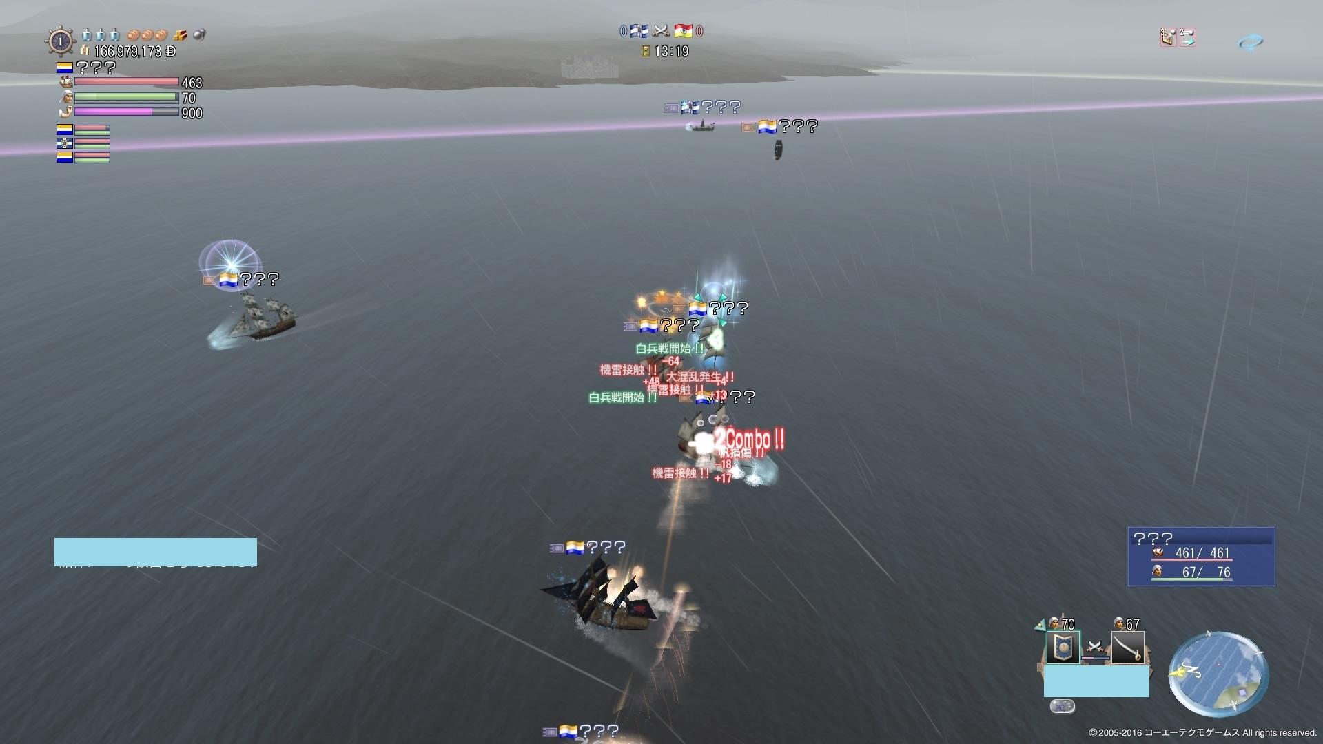 大航海時代 Online_49_2