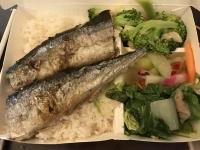 秋刀魚弁当161224