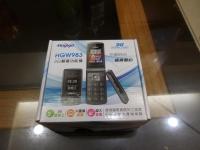 新しい携帯160420