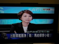 台湾ではホットニュース160502