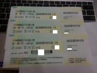LAMIGO統一戦チケット160526