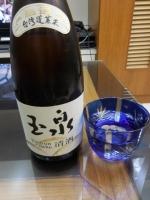 玉泉清酒と江戸切子160530