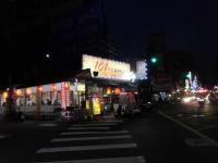 101海鮮店160531