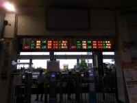 礁渓駅160605