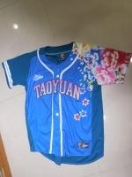 TAOYUANユニフォーム160701