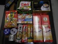 日本製品160818