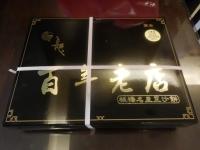 百年老店豆沙餅160908