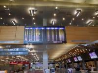 松山空港161019