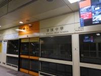 MRT蘆洲線徐匯中學站161029