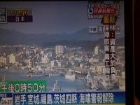 東北地震と復興航空解散161122