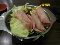 沙茶豬肉鍋161128