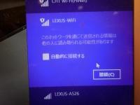 LEXUS WIFI161202