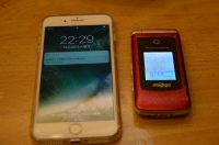 メインのガラケーとデジカメiPhone7plus161220