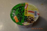 夕食は高菜ラーメン160610