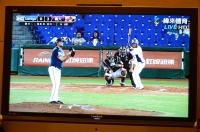 HDTV160929