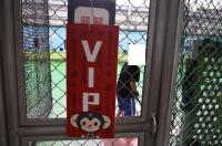 VIP161010