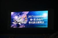 Lamigo石垣島ツアー161014