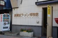 新横浜ラーメン博物館161020