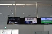 NH853台北行き161024