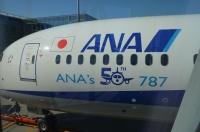 ANA50th161024