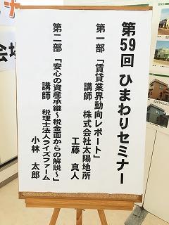 s-ひまわり1