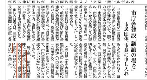 IMG_6709 のコピー