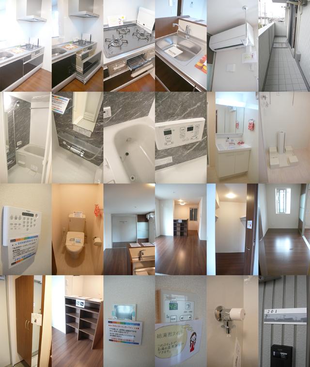 ★101・201・301号室