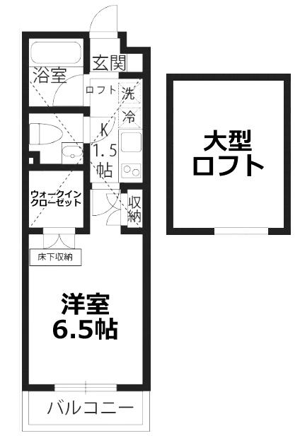 ■物件番号4848 辻堂駅8分!駅近1K+大型ロフト&ウォークインクローゼット!お手頃6万円!テラモも歩ける!