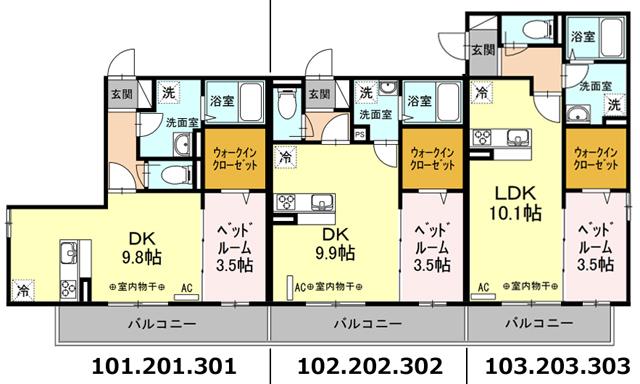 ■物件番号P4735 新築ペット可マンション!オートロック!ネコも可!1DK・1LDKで1人暮らし!7.5万円~!!