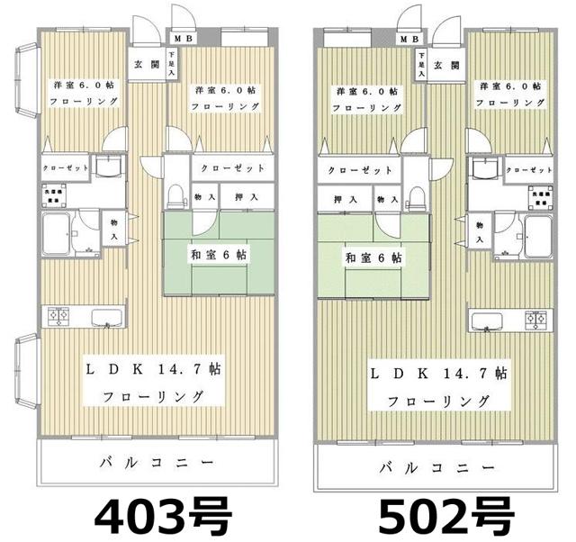■物件番号4769 辻堂駅10分!ファミリー3LDKマンション!広々81平米!12.8万円!日当り良好!